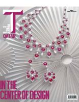T Qatar English, January-February 2018