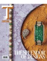 T Qatar January-February 2016
