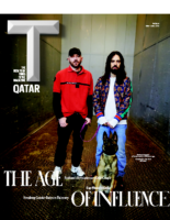 T Qatar May – June 2016
